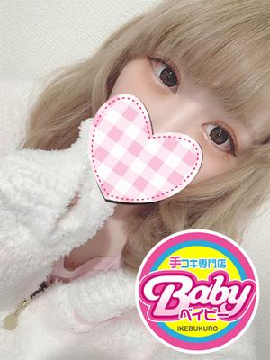 手コキ専門店Baby(ベイビー)