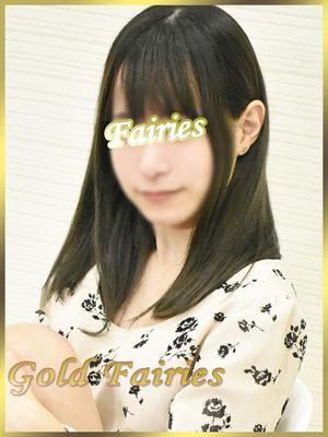 ありな(GOLD)