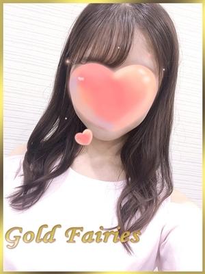 あいり(gold)