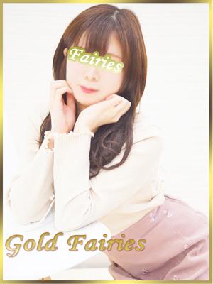 みずき(GOLD)